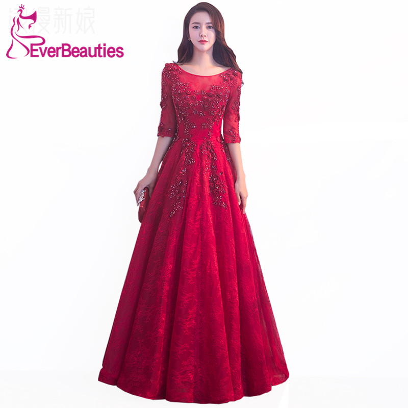 Wine Red Ball Gown Prom Dresses 2018 Tulle Appliqued Beaded Half