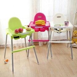 Детские высокие кресла, стол для кормления, обеденный стул с регулируемой высотой, От 0 до 6 лет сиденье для кормления