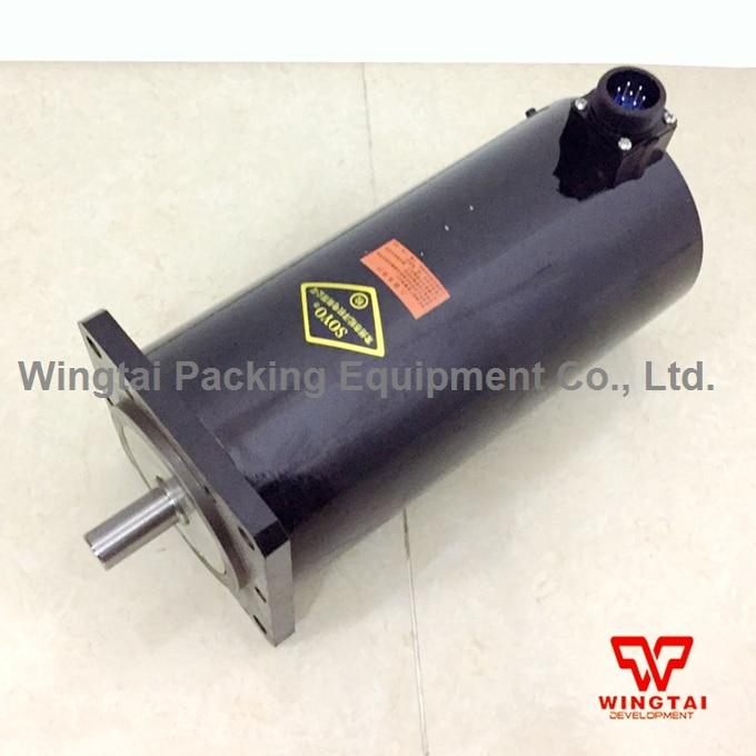 1pcs SOYO 3 Phase Stepper Motor 130BYG350B CE Certification Hybrid stepper motor 5A 1.2/0.6 Degree soyo stepping motor type 130byg350b 50n m stepper motor bag making machines dc motor