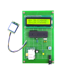 GPS+GSM system SMS vehicle tracking Electronic production kit WITH LCD1602