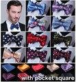 100% шелк жаккард тканые мужчин, Свадьба бабочка самостоятельная галстук-бабочку карманный площадь платок боути установить шуры костюм EDA