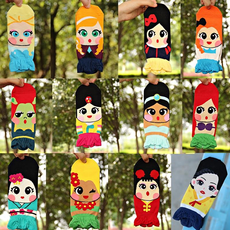 LNRRABC Creative Harajuku Socks Lovely Children Student Cartoon Princess Girls Cotton Blends Short Socks Low Cut Ankle Socks
