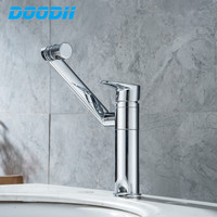 Deck Mounted Modern Chrome Finish Bathroom Hot And Cold Sink Basin Faucet Any Direction Rotating Hot And Cold Sink Water Tap