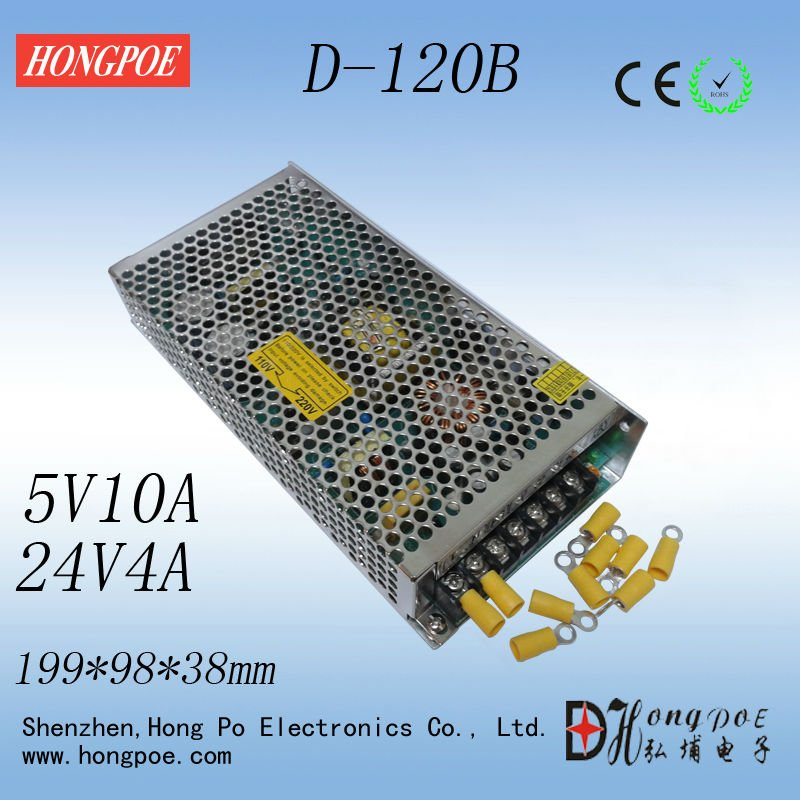 The new dual power 5V 24V power supply D-120B DC dual output power supply 5V 10A 24V 4A 110-230V free shipping цена