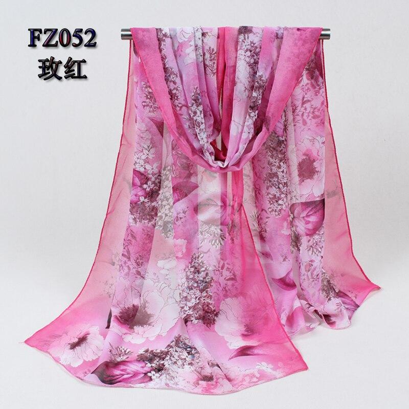FZ052 Rose