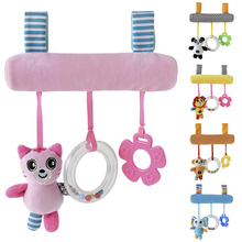 Baby Rattle Bed Bell Toys Kids Stroller Cartoon Animal Pendant Cradle Ornament Hanging Childrens Toy