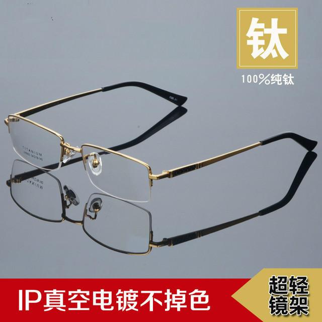 2016 Líderes de negocios hombre de titanio Puro Marco de Los Vidrios Ópticos Gafas Graduadas gafas de lujo framens TG8803 ENVÍO gratis
