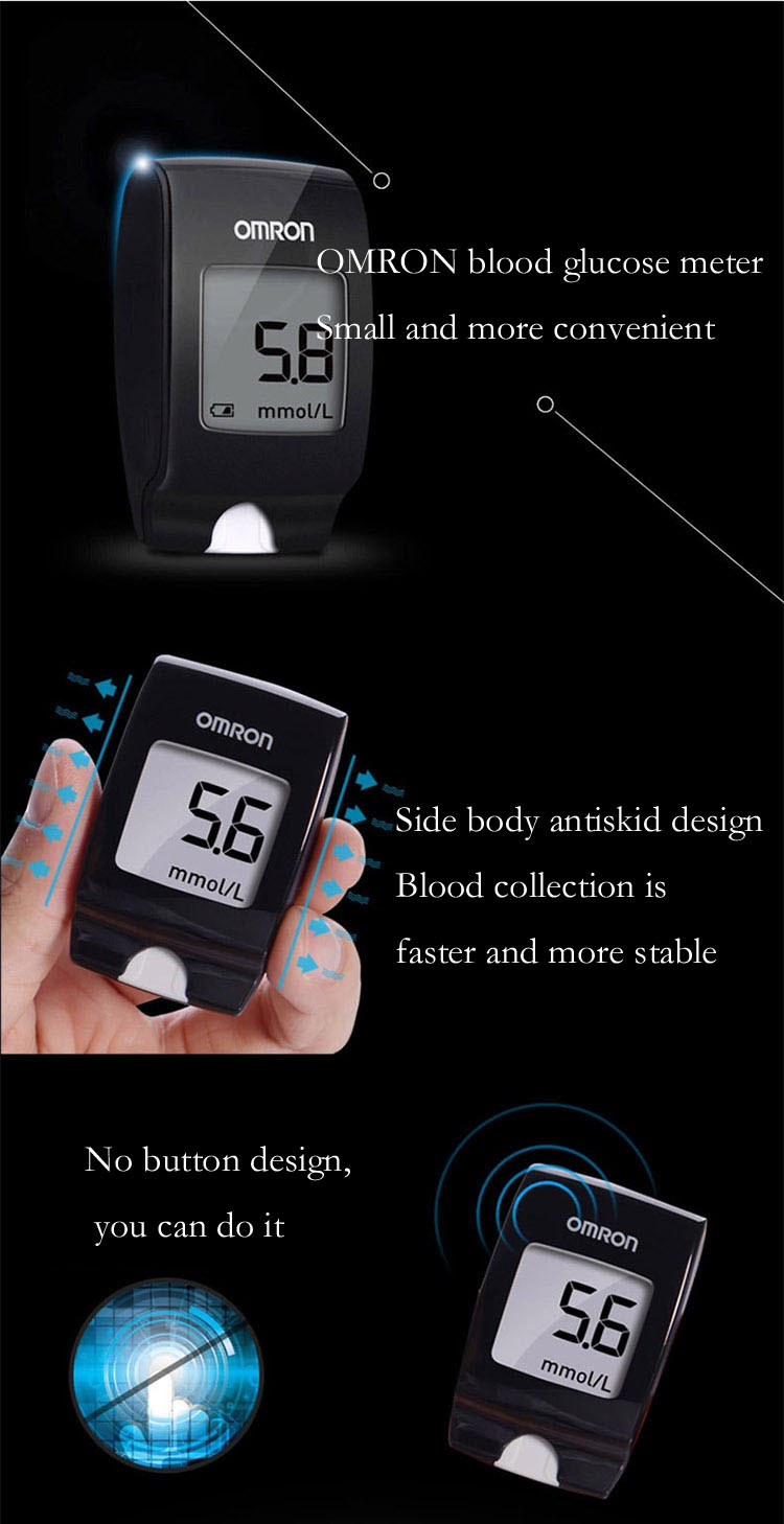Omron Omron glucose meter/HGM - 114 diabetes a undertakes household electronic single glucose meter glucose meter with high quality accessories urine disease glucose meter test article 50 pc free blood 50 pcs of health care