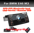 """7 """"Digtal HD Autoradio gps de navegação para bmw e46 M3 3G GPS Rádio Bluetooth RDS Controle de volante USB SD câmera de Estacionamento Gratuito"""