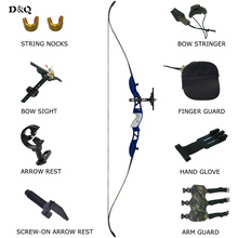 "66"" Recurve Takedown Bow Set Hunting  Longbow Archery Kit 20-34 lbs"