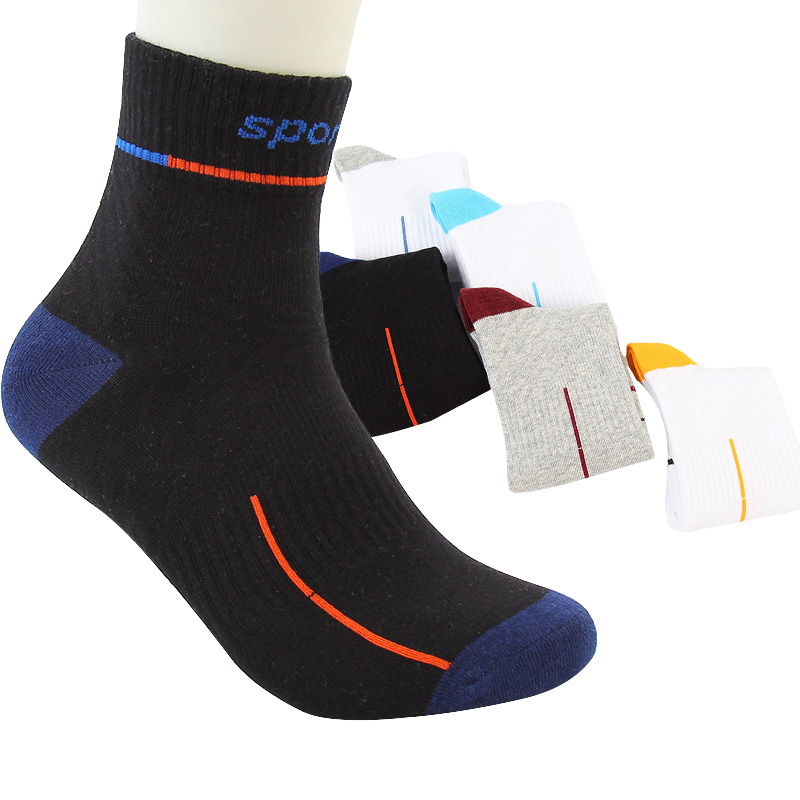 5 Pairs Men Socks Bright Colorful Striped Energetic Style Teenager Sock Meias Breathable Anti-bacterial Stretchy Cotton Boy Sock