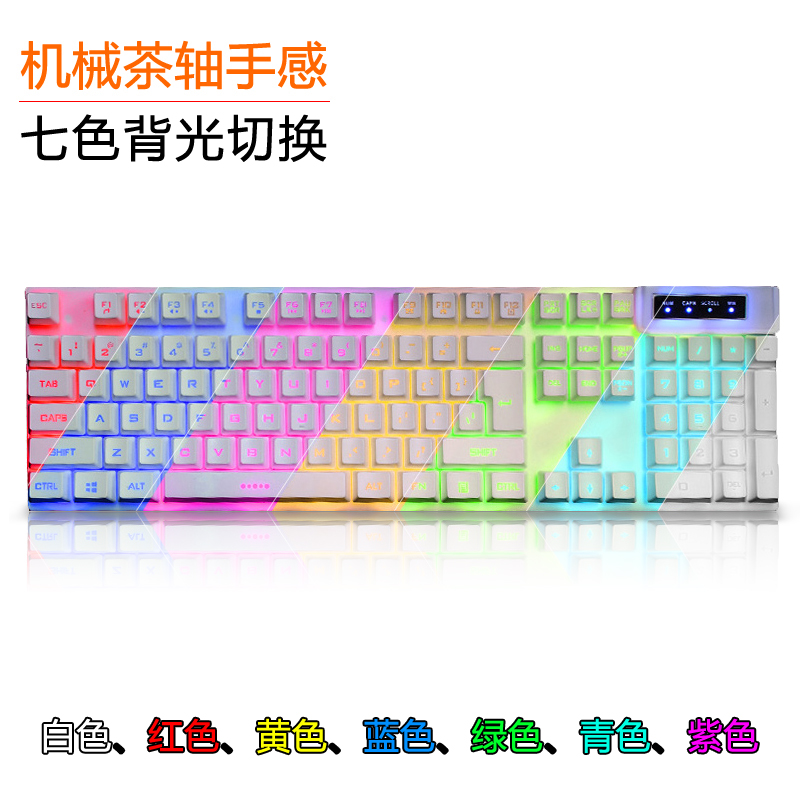mechanical keyboard wiring diagram crayfish internal anatomy detailed 2017 new led backlight feel backlit usb wired gaming pc keyboards for dota2 lol in from computer office on