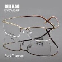 PURE TITANIUM กรอบแว่นตา Ultralight ความยืดหยุ่นสูงกรอบแว่นตากรอบไม่มีสกรูออกแบบครึ่ง Rimless แว่นตา 5296