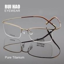 Pure Titanium Eyeglasses Frames Ultralight High Elasticity Optical Glasses Frame No Screw Design Half Rimless Spectacles 5296