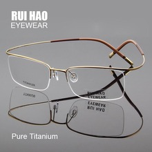 Reinem Titan Brillen Frames Ultraleicht Hohe Elastizität Optische Gläser Rahmen Keine Schraube Design Hälfte Randlose Brille 5296