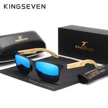 KINGSEVEN Marke Original Design Aluminium + Bambus Natürliche Holz Handgemachte Sonnenbrille Männer Polarisierte Brillen Sonne Gläser Für Frauen cheap SQUARE Erwachsene UV400 MIRROR Anti-reflektierende Polycarbonat H-5507 58MM 39MM