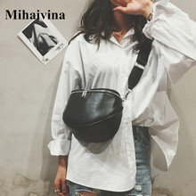 Mihaivina Simple Blak Women Bag Fashion Shoulder Bag High Quality Leather Lady Handbag Messenger Crossbody Bags Bolsa Feminina цена 2017