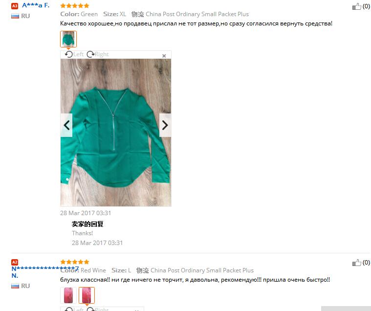 2017 Wysokiej Jakości Kobiety Bluzki i Koszule głębokie v szyi ubrania Mody Stałe szyfonowa Koszula sexy Bluzki Koszule damskie 18