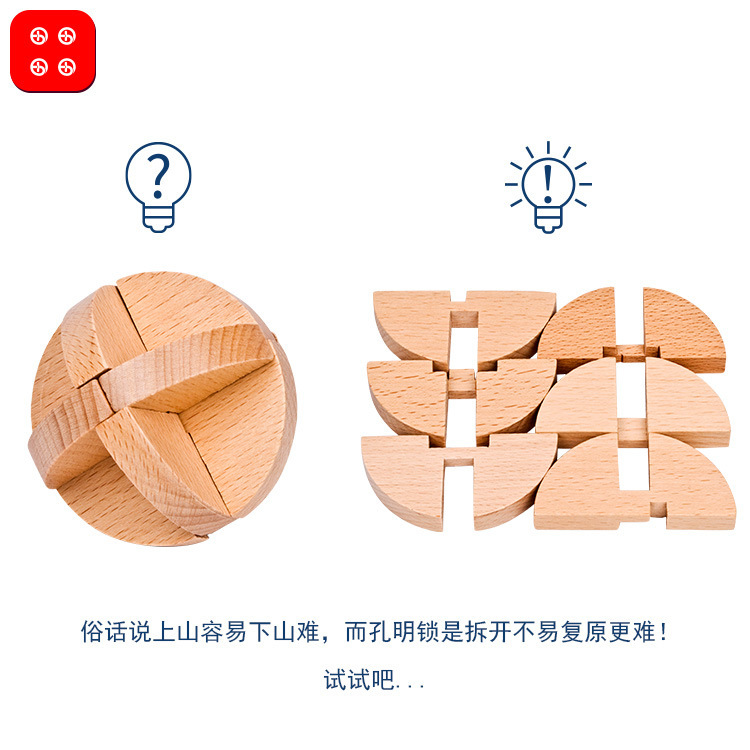 Globe 3D Russia Ming Luban Educational Toy Educational Wood Puzzles for Adults Kids Brain Teaser Children Birthday Gift Hot