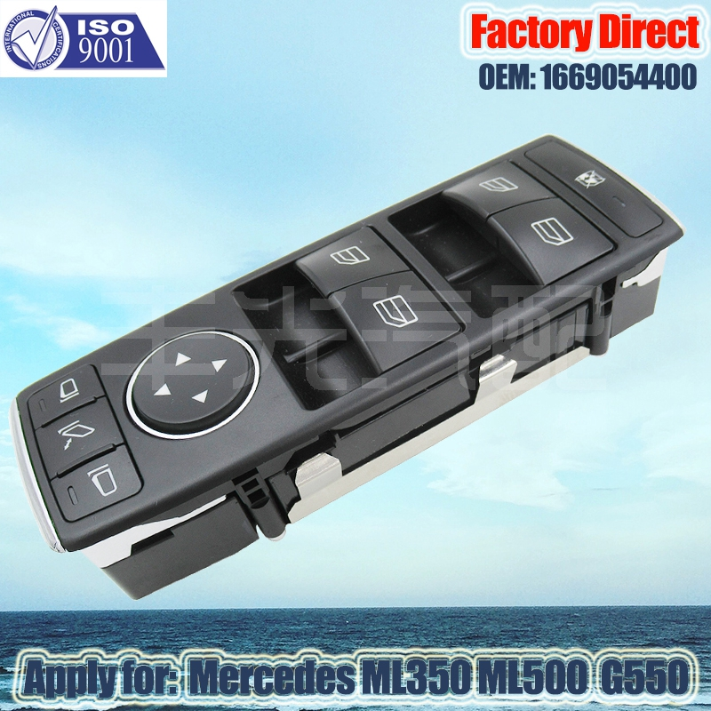 Factory Direct Auto Power Window Switch Apply For Mercedes-Benz ML350 ML500 ML63 G500 G550 LHD Window Lifter Switch 1669054400
