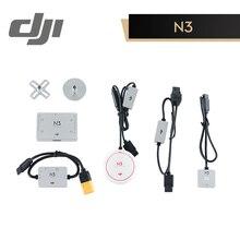 DJI N3 Naza serie controlador de vuelo Dual IMU redundancia deporte modo Drone Quadcopter SDK volar Control Original