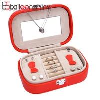 15 10 5cm Europe Style Home Lichee Pattern Jewelry Box Organizer Travel Jewelry Storage Box For