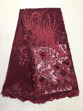 Fashion African Lace Fabric High Quality 3D With Sequins For Nigerian Wedding Dress French JL22
