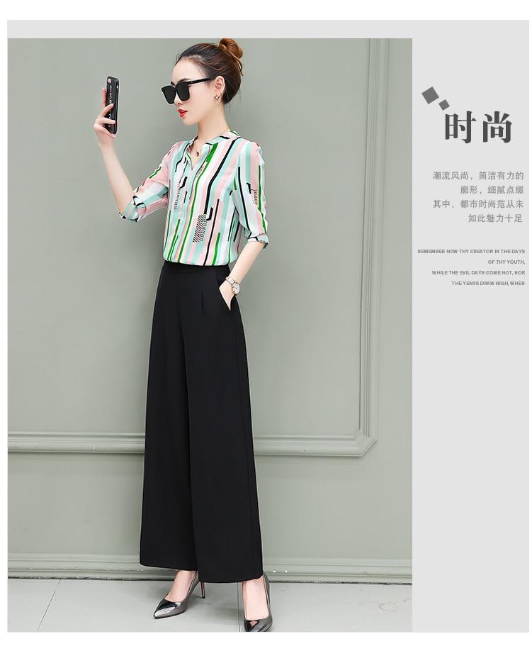 New OL suits 2018 summer Korean fashion stripe chiffon blouse top & wide-legged pants two pcs clothing set lady outfit S-4XL 21