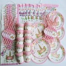 Banderín de unicornio para niños de Feliz Cumpleaños de 81 Uds./20 personas, conjunto de decoración de fiesta, pancarta, mantel, taza con pajita, proveedor de platos