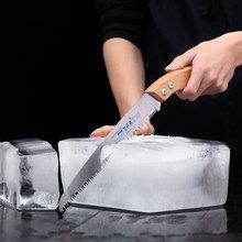 WSHYUFEI בר הברמן ניסור קרח זגזג גדול יד לחתוך קרח מסור לחתוך קרח מסור פתוח קרח מסור
