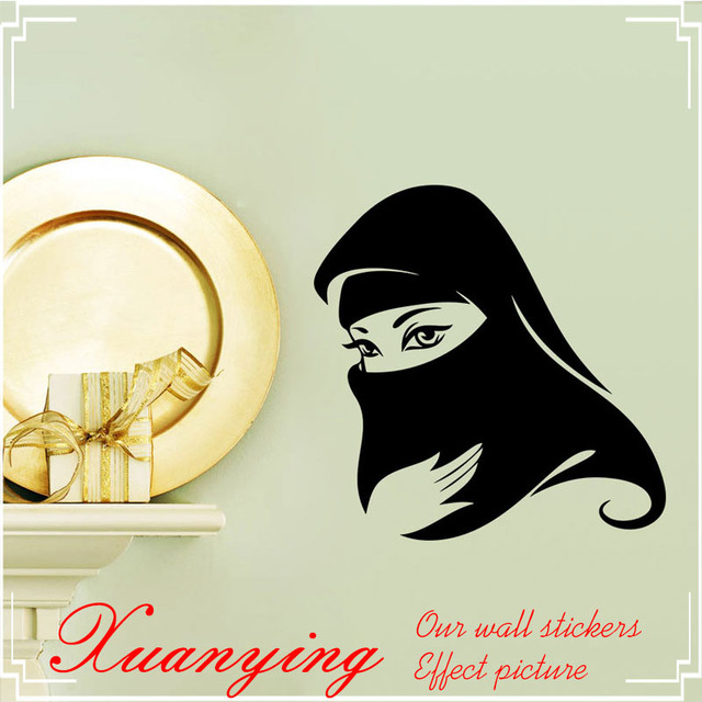 Hot Muslim Female Avatar Sticker Can Be Removed Self Adhesive - Custom made vinyl wall decals   how to remove
