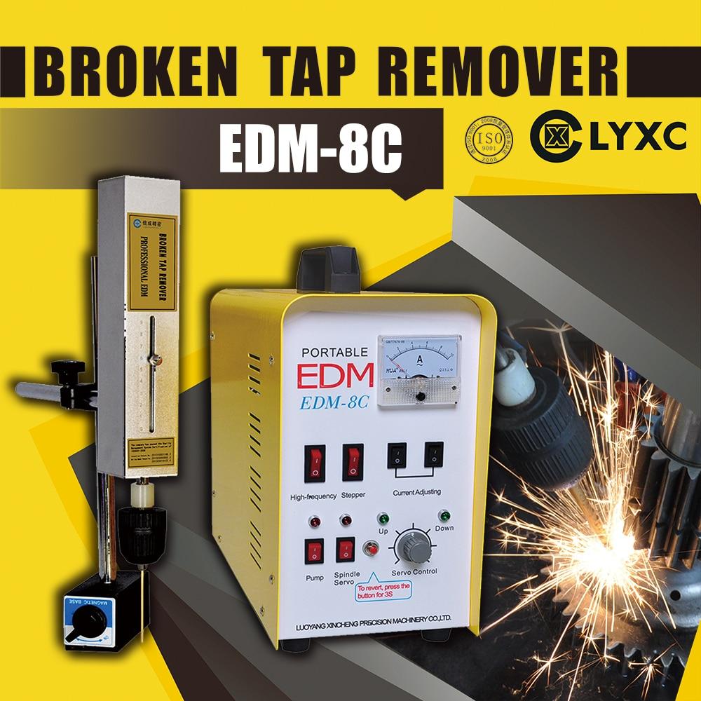 Portable EDM 8C broken tap remover small mini spark erosion bolt extractor machine remove broken tap/drill/bolt/screw M2 M20
