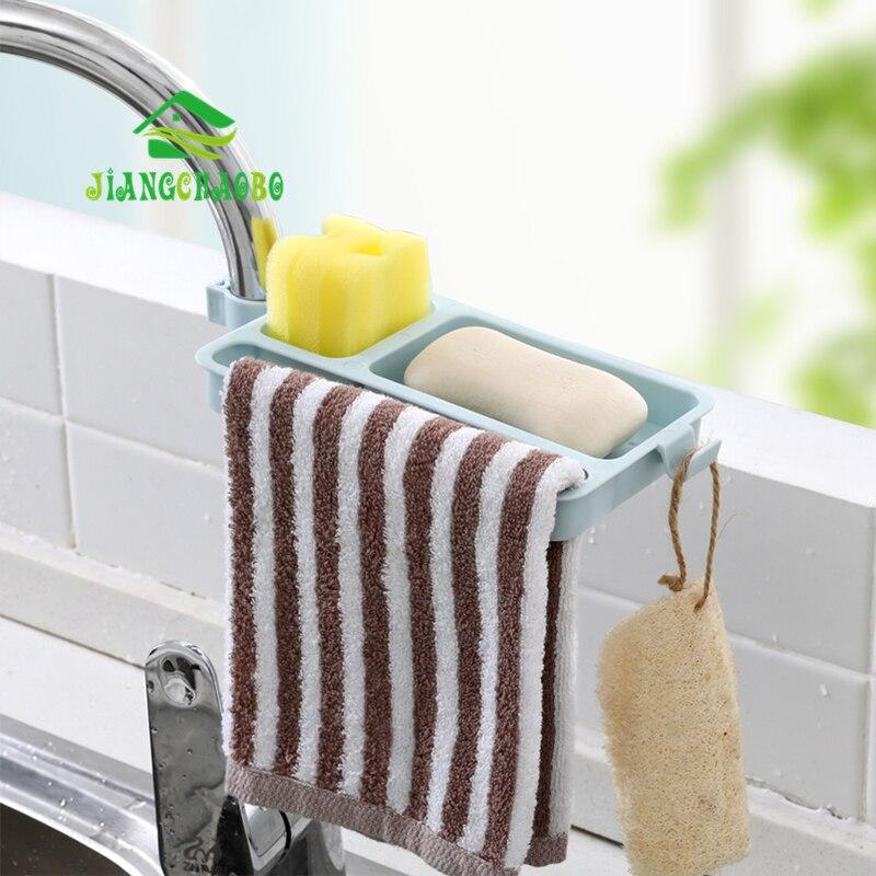 Jiangchaobo Kitchen Gadgets