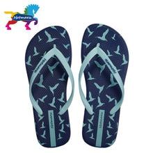 Hotmarzz Women's Stylish Summer Flip Flops Slim Beach Summer Thong Sandals Ladies Seagulls Slippers Flip-flop кардиган flip flop