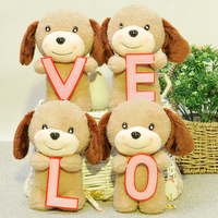 4 Piece 22CM Fashion LOVE Plush Sweet Cute Lovely Dog Toys For Girls Birthday Christmas Gift