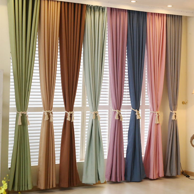 Napearl Modern Curtain Plain Solid Color Blackout Full Shade Living Room Window Panel Door Bedroom Balcony In Curtains From Home Garden On