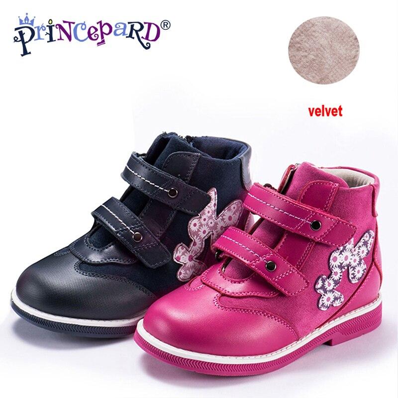 Princepard 2018 Новый ортопедическая обувь для детская повседневная одежда натуральная кожа розовый темно-синего цвета детская ортопедическая об...