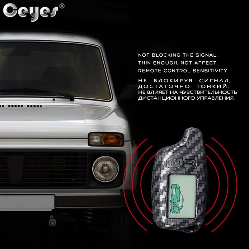 Carbon fiber key cover for Tomahawk TW9010 TW9020 TW9030 (4)