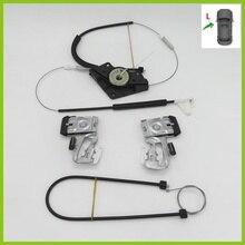 Для Skoda Octavia A4 MK1 1997 1998 1999 2000 2001 2002 2003 2004 2005 2006 2007-2011 окна регулятор ремкомплект передней левой стороне