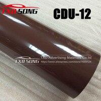 Cdu 12 коричневого цвета передачи ПУ винил для резак плоттер, одежды передачи ПУ винил с бесплатной доставкой;