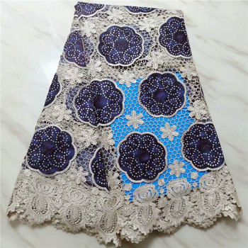 Big Sales promotion Jacquard colorful wax fabric with colorful stones,PLW6 Knitted Dress material Free Shipping Cord Lace Fabric