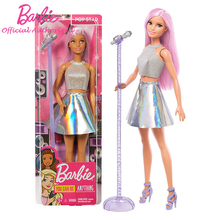Girl Toy Star-Doll Singing-Match Birthday Barbie-Careers-Pop Can-Change-Clothes Dreamer