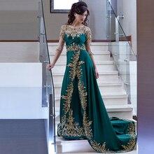 Дубайское роскошное праздничное платье longo с круглым вырезом и аппликацией А-силуэта, вечерние платья, расшитые бисером с коротким рукавом, платье для выпускного вечера, вечерние платья