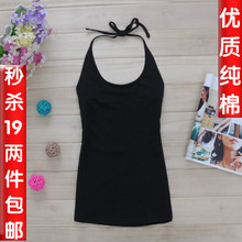 Free Shipping Ladies 2013 spring summer halter-neck spaghetti strap vest women's plus size candy color basic Camis
