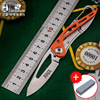 HX OUTDOORS EDC Portable Multi Function Tool Folding Knife Survival Knife Knife Outdoor Extra Money Knife