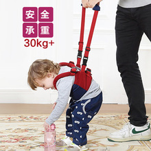 Baby Activity Harnesses&Leashes Baby Breathable Dual-use Pull Traction Rope Children Learn To Walk Four Seasons Common Anti-lost