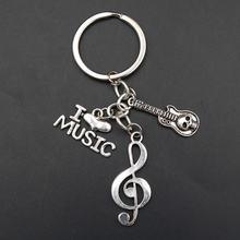 1 шт металлический брелок для ключей «Я люблю музыку»