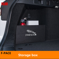 High Quality Weaving Material Storage Partition In Trunk Storage Box Car Styling For F PACE 2016