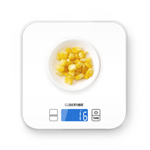 GASON C1 Kitchen scales LCD display accurate digital Toughened glass electronic cooking food weighing precision (15kg/1g)