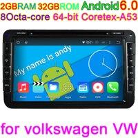 Octa Çekirdek android 6.0 skoda için araba dvd gps navigasyon PC VW volkswagen amarok beetle bora caddy CC EOS jetta polo tavşan sharan